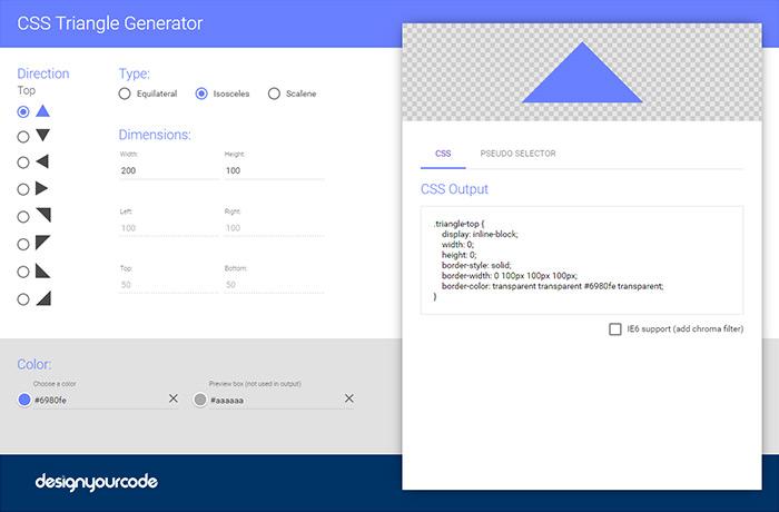 CSSで出力する三角形ジェネレーター「CSS Triangle Generator