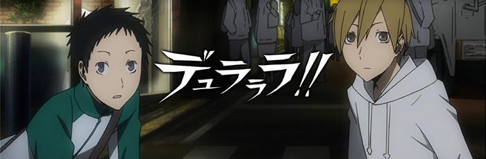 hulu フールー で観れるおすすめのアニメ 2018年10月版